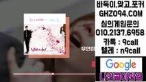 썬시티게임$OIO∏2I삼⑦∏⑹95⑻△썬시티게임 도메인★ 썬시티게임 포커