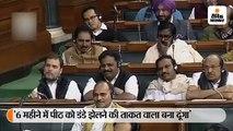 मोदी ने राहुल की तुलना 'ट्यूब लाइट' से की
