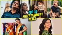 Top 10 Marathi Entertainment News | Weekly Wrap | Rinku Rajguru, Jizah Kothare, Pooja Sawant