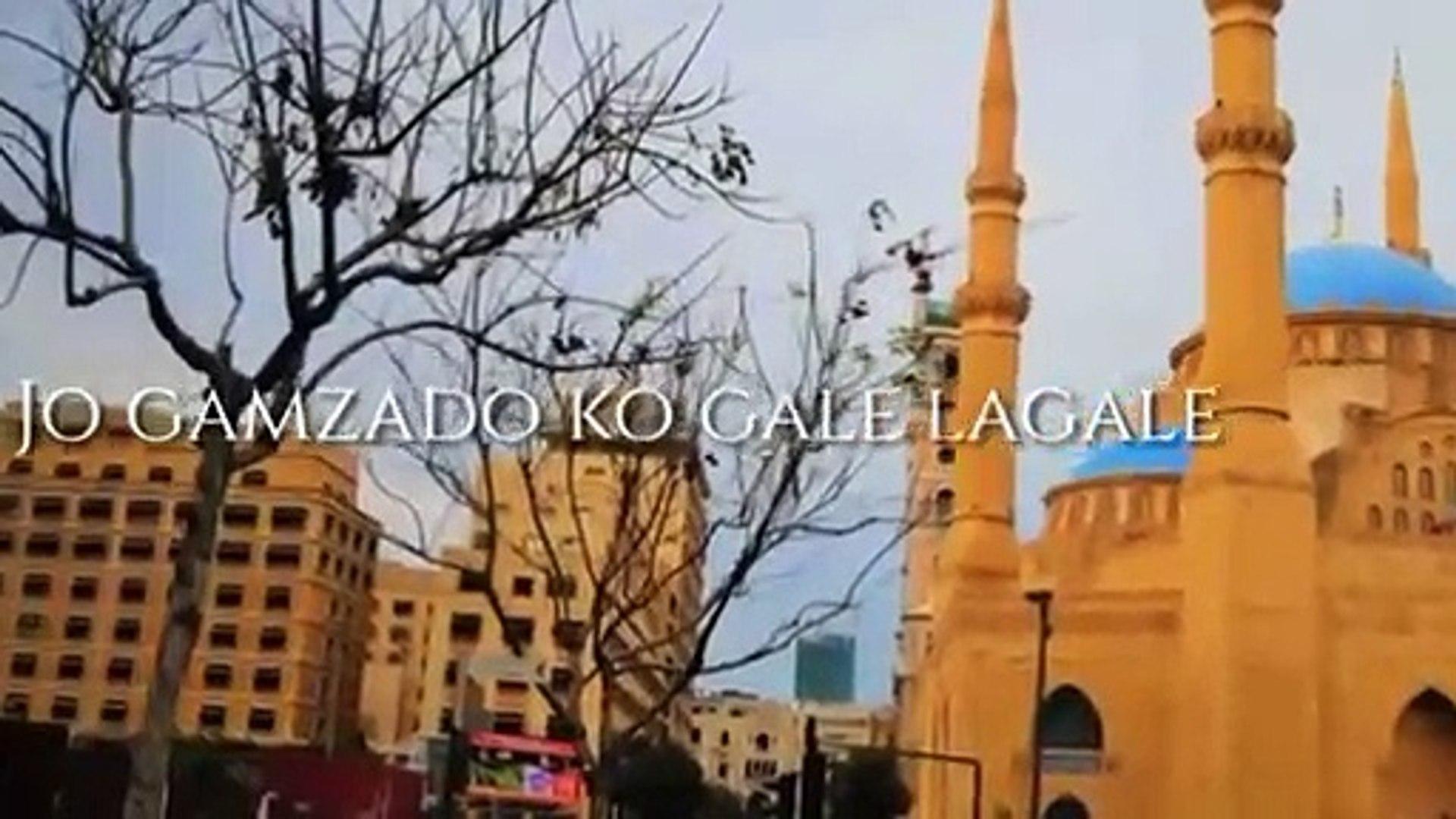 Naat Sharif Whatsapp Status 2020 | New_Naat_whatsapp_status_video 2020, islamic whatsapp status, isl