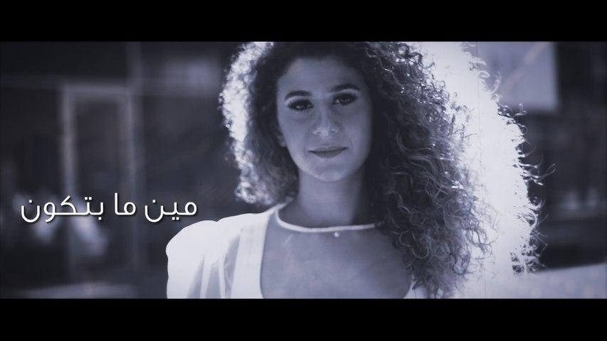 Angi - Meen Ma Betkoun
