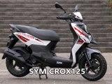 オフロードスタイルのスクーター SYM CROX125