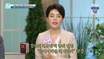 [LIVING] What is the effect of the old dementia woman's will, 기분 좋은 날 20200207