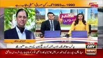 Famous Pakistani tent-pegging player Ata Muhammad passes away