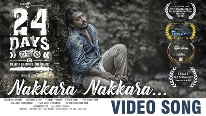 24 Days (2020) Malayalam HD Movie