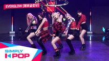 [Simply K-Pop] EVERGLOW(에버글로우) - DUN DUN