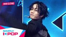 [Simply K-Pop] Simply's Spotlight DKB(다크비) - Go up + Sorry Mama(미안해 엄마)