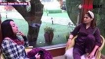 Bigg Boss 13: Aarti Singh से हुई ये बड़ी भूल, क्या माफ करेगी Kashmira Shah | FilmiBeat