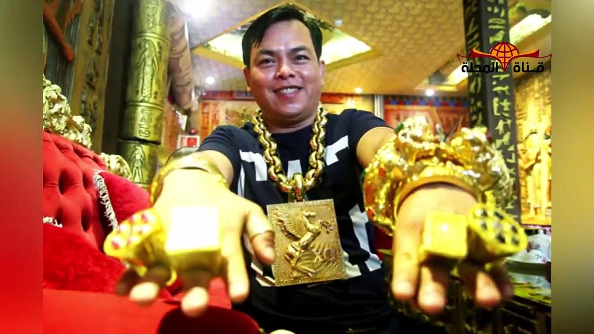 هل تعلم ماذا يصنع الذهب في جسم الرجال اذا لم ينتبه له؟ في هذا الفيديو كل ما يتعلق بالذهب