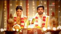 Thirumanam 07-02-2020 Colors Tamil Serial