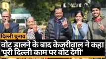 Arvind Kejriwal ने सपरिवार डाला वोटल: पत्नी सुनीता केजरीवाल ने कहा- 'जीत हमारी होगी' | Quint Hindi