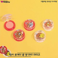 ETUDE HOUSE - Lucky Together - Tom & Jerry Collection