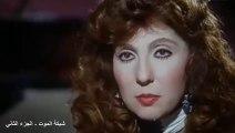 فيلم شبكة الموت   ناديه الجندي   فاروق الفيشا