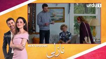Nazli Episode 45 Teaser Turkish Drama Urdu1 TV Dramas 09 February 2020