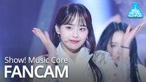 [예능연구소 직캠] LOONA - So What(CHUU), 이달의 소녀 - So What(츄) @Show!MusicCore 20200208