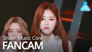 [예능연구소 직캠] LOONA - So What(HYUNJIN), 이달의 소녀 - So What(현진) @Show!MusicCore 20200208