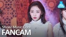 [예능연구소 직캠] LOONA - So What(YVES), 이달의 소녀 - So What(이브) @Show!MusicCore 20200208