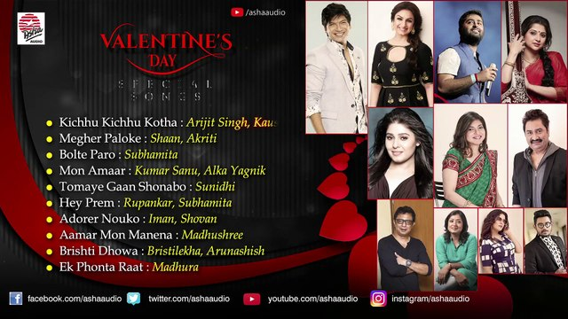 Valentine's Day 2020   Special Songs Compilation   Jukebox