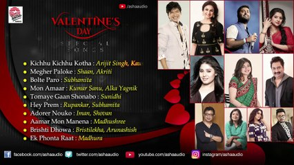 Valentine's Day 2020 | Special Songs Compilation | Jukebox