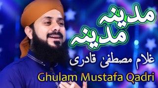 Ghulam Mustafa Qadri New Naat - Madina Madina - New Naat, Kalaam 1441/2020