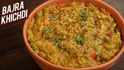 Bajra Khichdi | बाजरा खिचड़ी - Pearl Millet Khichdi | Vegetable Khichdi In Pressure Cooker | Ruchi