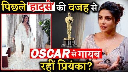 Priyanka Chopra Didn't Attended Oscars 2020 Because Of What Happened At Grammy