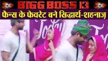 Bigg Boss 13: Fans gets this reaction on Shehnaz Gill & Siddarth Shukla Bonding | FilmiBeat