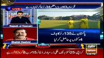 Sports Room | Najeeb-ul-Husnain | ARYNews | 31 October 2019