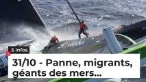 Panne, migrants, géants des mers… Cinq infos bretonnes du 31 octobre
