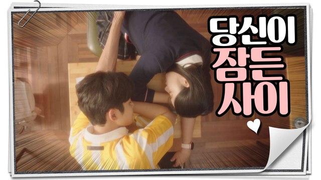 [Extra Ordinary You] EP.19,a heart toward Ro Woon, 어쩌다 발견한 하루 20191031