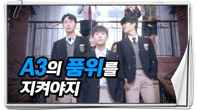 [Extra Ordinary You] EP.19,try to keep one's dignity, 어쩌다 발견한 하루 20191031