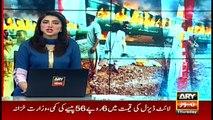 NEWS@9    ARYNews   31 October 2019