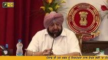ਨਵਜੋਤ ਸਿੰਘ ਸਿੱਧੂ 'ਤੇ ਕੀ ਬੋਲੇ ਕੈਪਟਨ? Captain Amrinder Singh reply on Navjot Sidhu