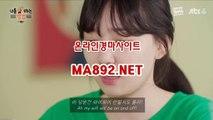 경마베팅 사설경마정보 ma%892%net 경마배팅사이트 사설경마사이트