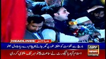 ARYNews Headlines   IHC reserves verdict on court notice to Firdous Ashiq Awan   11AM   1Nov 2019