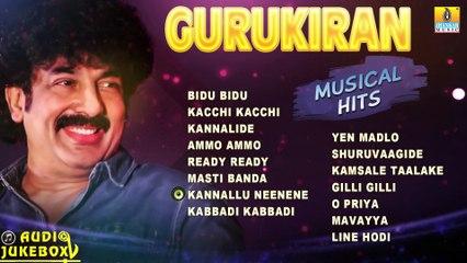 Gurukiran Musical Hits | Gurukiran Best Selected Kannada Film Songs | Jhankar Music