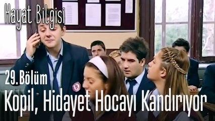 Kopil, Hidayet hocayı kandırıyor - Hayat Bilgisi 29. Bölüm