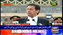 ARYNews Headlines   Bilawal Bhutto Zardari's rally in Rahim Yar Khan postponed   14PM   1Nov 2019