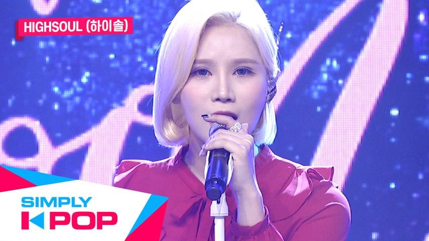[Simply K-Pop] Highsoul(하이솔) - To the Moon(머나먼 행성에서 온)