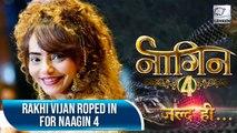 Hum Paanch Actor Rakhi Vijan Returns To Small Screen After 13 Years