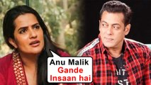 Salman Khan's Singer Neha Bhasin And Sona Mohapatra Slam Anu Malik And Sachin Tendulkar