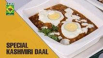Special Kashmiri Daal | Lazzat | Masala TV Shows | Samina Jalil