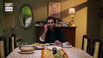 Meray Paas Tum Ho Episode 12 - ARY Digital Drama