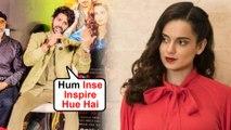 Kangana's Judgementall Hai Kya Title INSPIRES Vardhan Puri's Debut Yeh Saali Aashiqui Trailer Launch