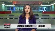 3 bodies found at crash scene of chopper near Dokdo island