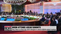 President Moon begins three-day trip to Bangkok to attend ASEAN summit meetings