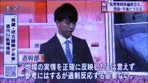 2019 09 27 NHK ほっとニュースアイヌモシリ 【 神聖なる アイヌモシリからの 自由と真実の声 】