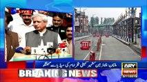 Chairman Kashmir Committee Fakhar Imam addresses media in Multan