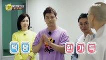 [HOT] Preview crossline ep 13,  선을 넘는 녀석들 - 리턴즈 20191110