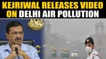 Delhi CM Arvind Kejriwal urges people to come together and stop pollution